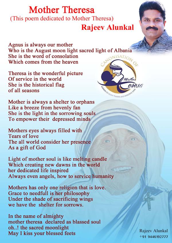 Rajeev Alunkals Poem On Mother Teresa Reaches Vatican